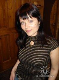 Наталья Касса, 2 апреля 1989, Москва, id17932395