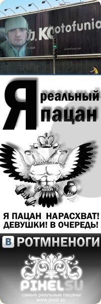 Антон Арбузов, Риддер