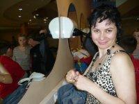 Galiya Safina, 7 октября , Москва, id24220197