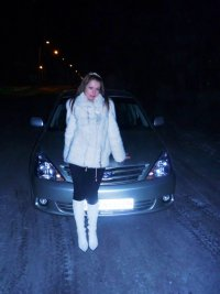 Елена Быхун, 29 августа , Ульяновск, id8075721