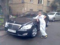 Тёмик Романцов