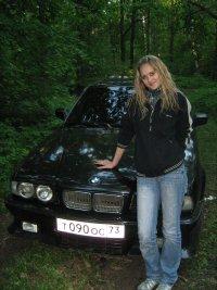 Кристиночка Черетун, 30 декабря , Белово, id13852633