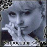 Мирослава Карпович, 1 марта 1986, Москва, id13961701