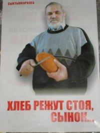 Изя Скрипкин, 5 апреля , id15987835