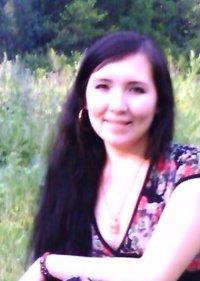 Albina Salimbayeva, 9 февраля 1984, Красноярск, id17487434