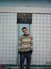 Андрей Калмыков, 25 ноября 1992, Харьков, id27519351