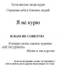 Seryn Ghhgh, 8 октября , Мурманск, id27969900