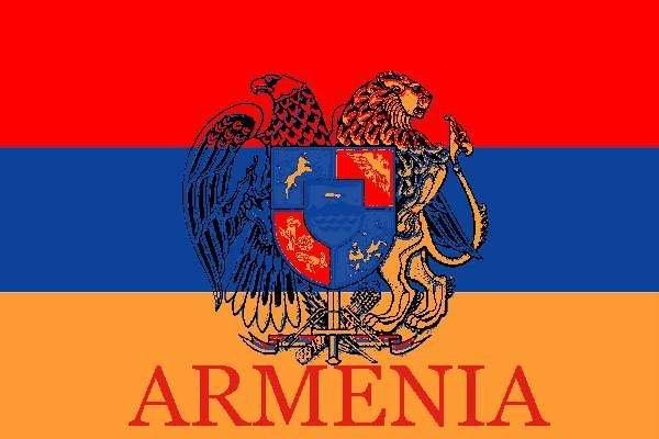 Днем рождения, армянские картинки с армянскими надписями