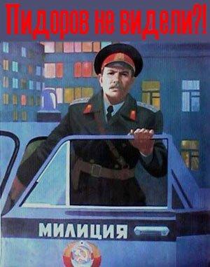 http://cs1498.vkontakte.ru/u1482039/36924904/x_8f1548a4.jpg