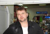 Славик Данильченко, Каинды