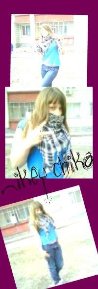 Nikey Chika, 4 февраля , Новосибирск, id29045648