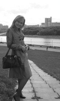 Лариса Спиридонова, 25 мая 1980, Чебоксары, id31873975