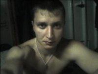 Евгений Перевозчиков, 5 февраля 1986, Чайковский, id31922484