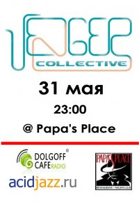 Venger Collective @ Papa's Place, 31 мая, 23:00 A_964ecbf2