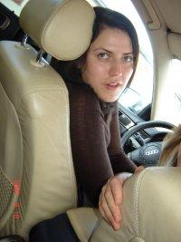 Natalija Jefanova, 8 января 1993, Днепропетровск, id14601273