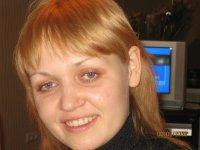Наталия Шаховцева, 16 августа 1992, Волгоград, id14922492