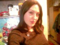 Екатерина Городецкая