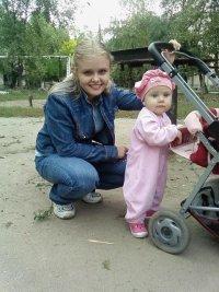 Ваня Шиленко, 19 февраля 1981, Москва, id16392314