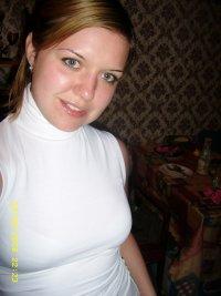 Ольга Самсоненко