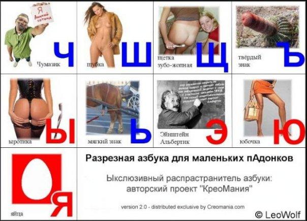 http://cs15.vkontakte.ru/u219549/1317726/x_054ea0140f.jpg