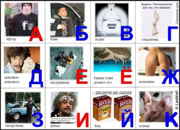 http://cs15.vkontakte.ru/u219549/1317726/x_7c98956179.jpg