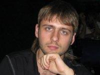 Мирослав Марин