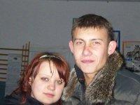 Екатерина Семёнова, 12 ноября 1992, Иркутск, id23245918