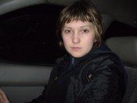 Мария Михайлова, 20 октября 1985, Красноярск, id24833275