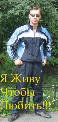 Константин Геннадьевич, 18 февраля 1989, Санкт-Петербург, id5700384