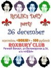 ROLIK's DAY party 26 декабря