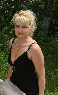 Татьяна Лапенко, 12 июня 1992, Саратов, id13878507