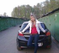 Виктория Молина, 30 июля , Москва, id16305765