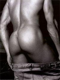Фото жопы мужской жопи фото 8-308