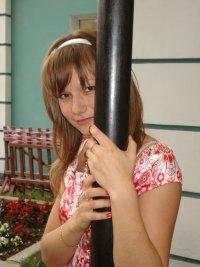 Катя Игнотенко