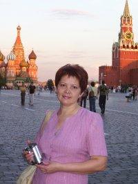 Елена Тимошенко, Майлы-Суу