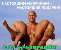 Игорь Калинин, 11 мая 1980, Одесса, id16110143