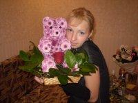 Елена Курганская, 20 марта 1986, Москва, id20234669