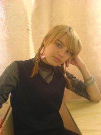 Марина Фроська