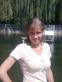 Жанна Кутик, 23 мая 1987, Винница, id35821546