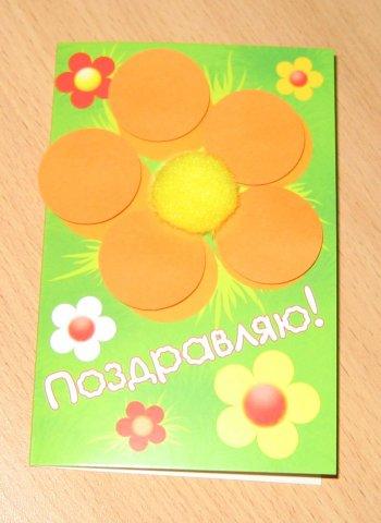 http://cs1501.vkontakte.ru/u4351753/8799105/x_58945d6e.jpg