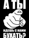 ▄▀▄    Отборные бухари  Орехово-Борисово  ▀▄▀