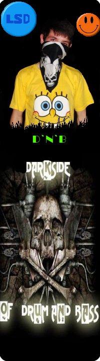 Влад Darkside