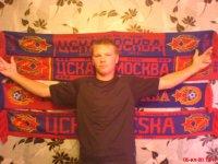 Илья Ерёмин, 22 января 1988, Ростов-на-Дону, id15109515