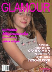 Натуся Мироненкова, 18 января 1985, Москва, id22826222