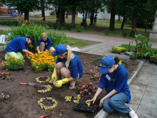 Садоводство и ландшафтный дизайн специальность