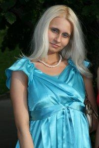 Наталья Белова