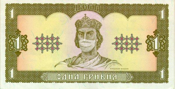 http://cs1502.vkontakte.ru/u8676372/97899810/x_e60854e8.jpg