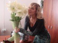 Анастасия Галич, 22 марта 1986, Киев, id15780424