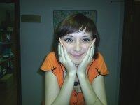 Ирина Шинкарева, 9 мая 1984, Москва, id16515377