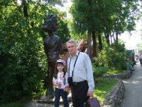 Александр Прозрителев, 6 июля 1990, Москва, id32628983